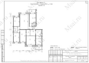 План квартиры до перепланировки с демонтажем подоконной зоны