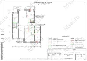 Демонтажно-монтажный план квартиры с демонтажем подоконной зоны 2