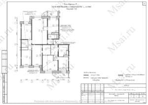 План квартиры после перепланировки с демонтажем подоконной зоны 3