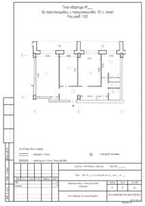 Башня Вулыхка 3 комнатная квартира 1