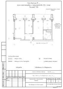 Башня Вулыхка 3 комнатная квартира 3