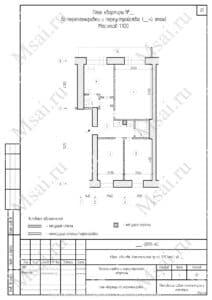 объединение газ кухни с жилой комнатой 1