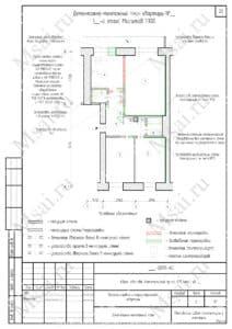 объединение газ кухни с жилой комнатой 2