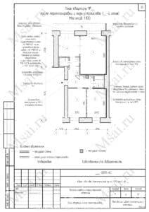 объединение газ кухни с жилой комнатой 3