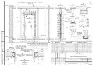 Схема устройства усиления проема