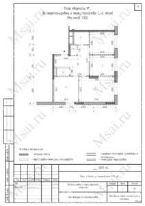Расширение кухни за счет комнаты 1