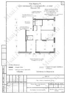 Расширение кухни за счет комнаты 3